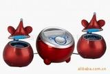 【高亿利】开心老鼠iPodFM收音机多媒小音响
