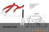 供应全碳纤维自行车车架+前叉