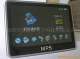 4.3寸超大屏多功能MP5(图)