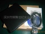 笔记本外置CD-ROM光驱[40元批发定单]