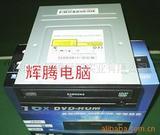 供应三星DVD-ROM
