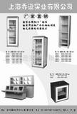 供应各种型号电脑网络机柜(图)