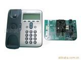 供应6AAFH7W网络电话IC治具