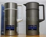 日本象印保温杯SH-GA15保温瓶保温壶暖壶