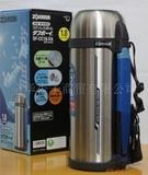 日本象印不锈钢真空保温瓶SF-CC20户外运动瓶