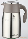 保温壶咖啡壶暖壶热水壶SY-5160思瑶