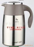 咖啡壶保温壶热水壶玻璃内胆热水瓶1.3L