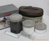 上海万象横型保温饭盒HVB1003-1400