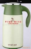 咖啡壶保温壶热水壶玻璃内胆热水瓶1.9L