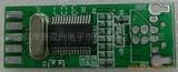 供应PL2303HX数据线板