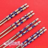 熱銷不锈钢花筷4.3元有多个款式选择(图)
