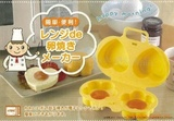 微波蛋糕制作器蒸蛋器
