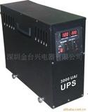 供应2000WUPS电源