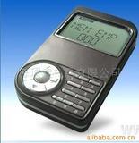供应手机卡资料备份器
