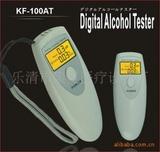 供应酒精测试器(背光,LED显示)