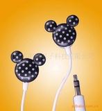 耳塞,耳麦,耳机,mp4耳机