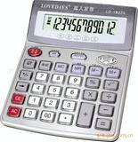 供应语音计算器,太阳能计算器,礼品计算器