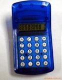 供应夹子计算器、礼品计算器、广告赠品、电子礼品(图)