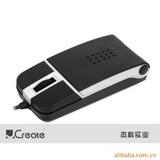 供应USB网络电话音响鼠标JK-693