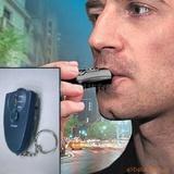 厂家直销袖珍式酒精检测仪,商务礼品,电子礼品