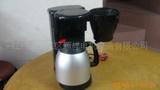 供应咖啡壶