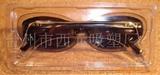 眼镜吸塑包装