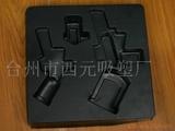 气动工具吸塑包装