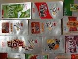 包装袋印刷