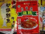提供包装袋印刷加工【13年老厂实力企业】