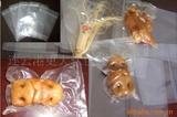 [专业生产】保鲜袋、蒸煮袋、真空袋、铝箔袋