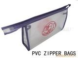 化妆袋PVC化妆包ATBC环保化妆袋拉链袋