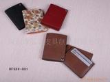 供应卡片夹卡片包卡包