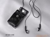 供应MP3皮套,手机皮套,电子皮套