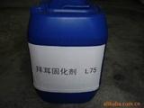 拜耳L75固化剂