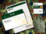 供应信封信纸3