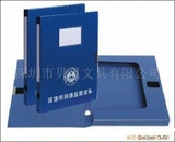 供应档案盒
