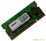 供应上网本内存DDR800/2GB
