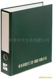 供应资料册、档案盒