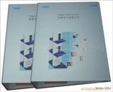 供应文件夹、资料册
