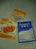 供应海产品包装袋、彩印包装袋、镀铝袋