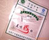 厂家直销水产包装袋(图)
