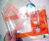 供应供应冷冻真空袋(图)