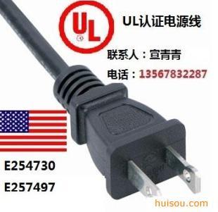 供应美式美洲规美标美国ul橡胶极性两脚插头电源线