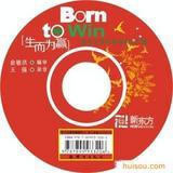 深圳雪飞公司批发光盘DVDCD