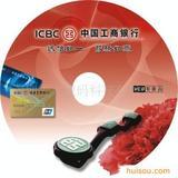 深圳雪飞公司光盘印刷丝印胶印