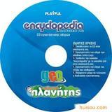 供应光盘印刷光盘打印CDDVD光盘