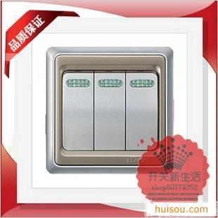 朗能NB16系列市场参考价: 一开单控(19.80) 一开双控(24.10) 二开单控(29.70) 二开双控(35.00) 三开单控(39.80) 三开双控(45.90) 四开单控(50.50) 四开双控(58.30) 三孔插(23.60) 四孔插座(28.10) 五孔插(29.30) 电视插(37.30) 电话插(43.00) 16A空调插(38.60) 八芯电脑插座(95.