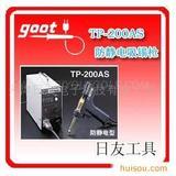 GOOT吸咀TP-100N-10吸锡器