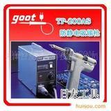 GOOT代理吸锡枪TP-200