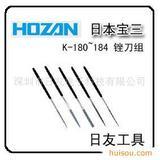 HOZANK-180~184锉刀